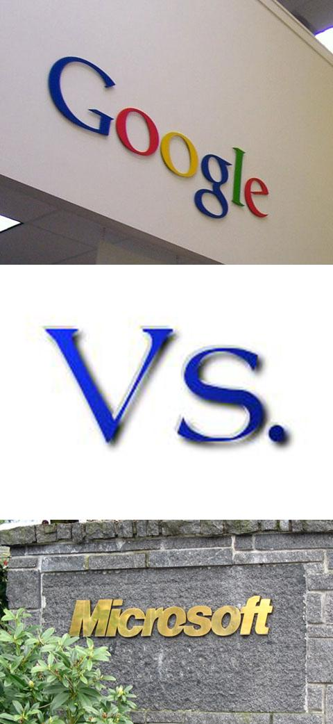 Www Bing Comgo To Www Bing Com: A Comparison Between Microsoft And Google!