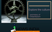 Explore the culture and history of Chidambaram