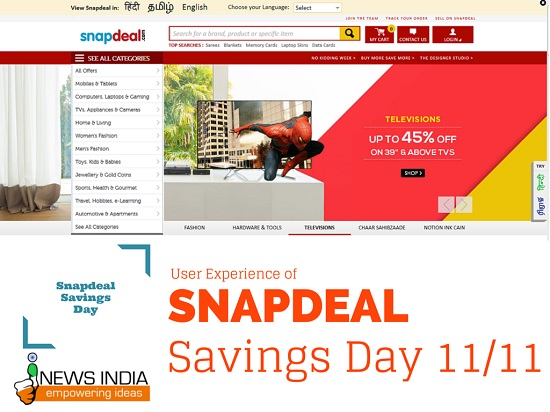 Snapdeal Savings Day