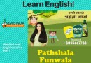 Learn English in a Fun Way